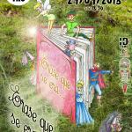 "Cartel"" Érase que se era"" teatro infantil familiar Festival Cambaleo"